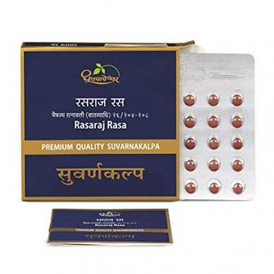 Dhootapapeshwar Rasaraj Rasa