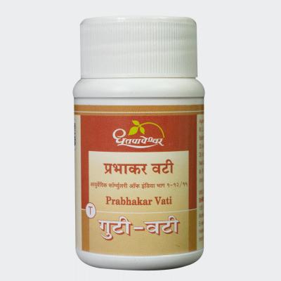 Dhootapapeshwar Prabhakar Vati