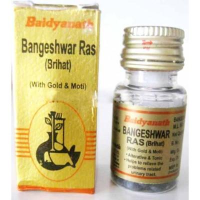 Baidyanath BANGESHWAR RAS BRIHAT (S.M.Y.), 10 TAB