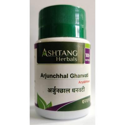 Ashtang Arjunchhal Ghanvati