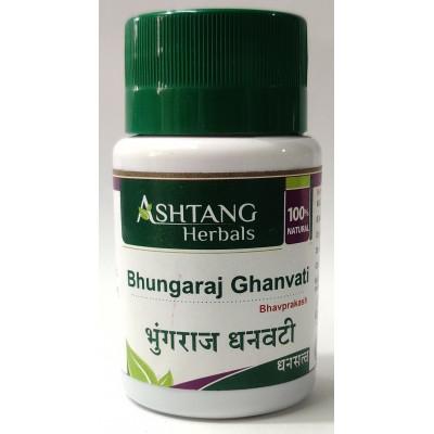 Bhungaraj Ghanvati