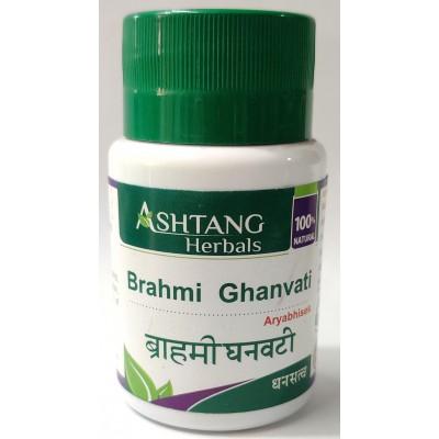 Brahmi Ghanvati