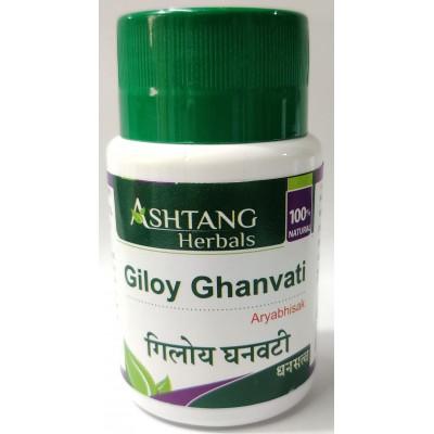 Giloy (Guduchi) Ghanvati