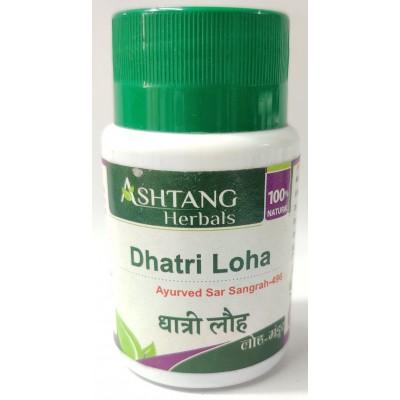 Dhatri Loha