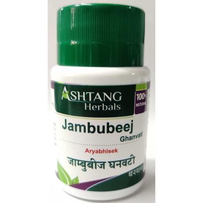 Jambubeej Ghanvati