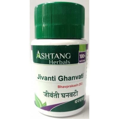 Jivanti Ghanvati