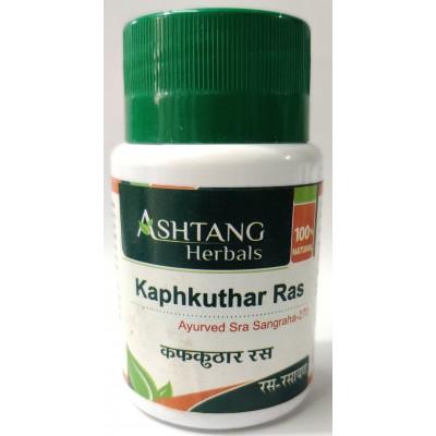 Kaphkuthar Ras