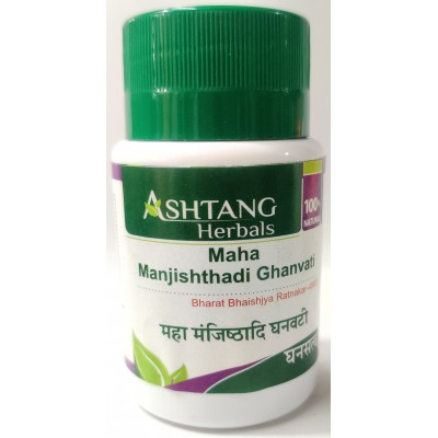 Maha Manjishthadi Ghanvati