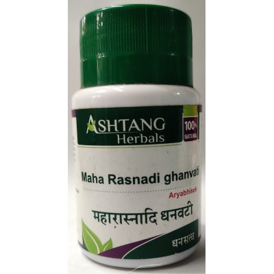 Maha Rasnadi Ghanvati