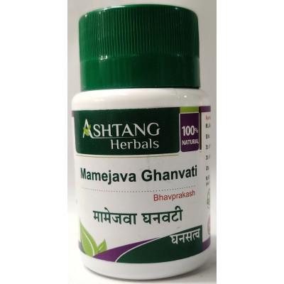 Mamejava Ghanvati