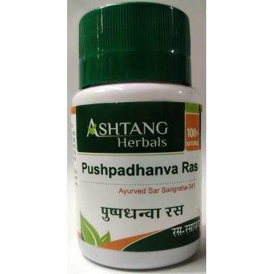 Pushpadhanva Ras