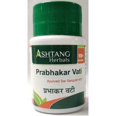 Ashtang Prabhakar Vati