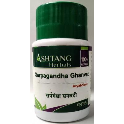 Sarpagandha Ghanvati