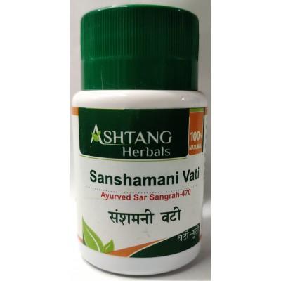 Ashtang Sanshmani Vati