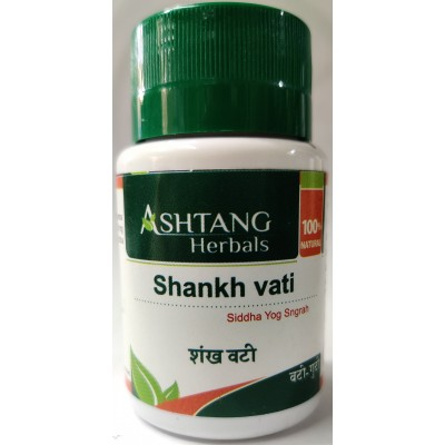 Ashtang Shankh Vati