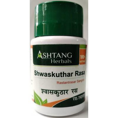 Shwaskuthar Ras