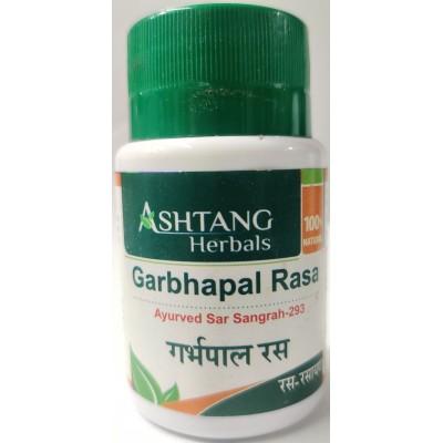 Garbhapal Ras