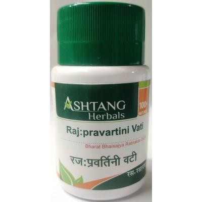 Ashtang Raj Pravartini Vati