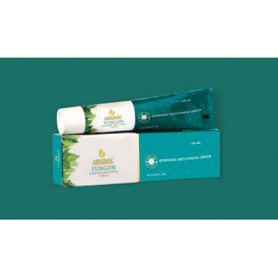 FungOn - Antifungal Cream for Skin Infection