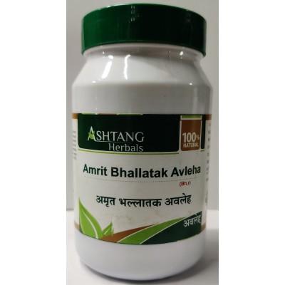 Ashtang Amrit Bhallatak Avaleh