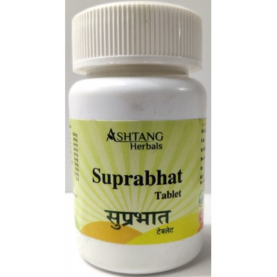Ashtang Suprabhat Tablet
