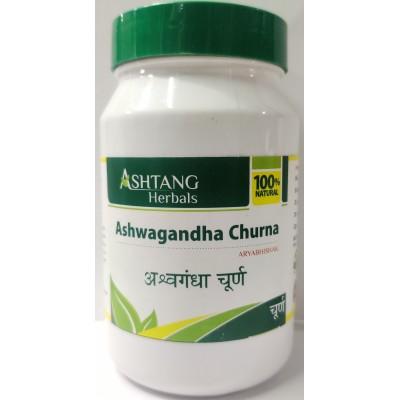 Ashtang Ashwagandha Churna
