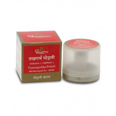 Dhootapapeshwar Tamragarbha Pottali, 1 Pottali