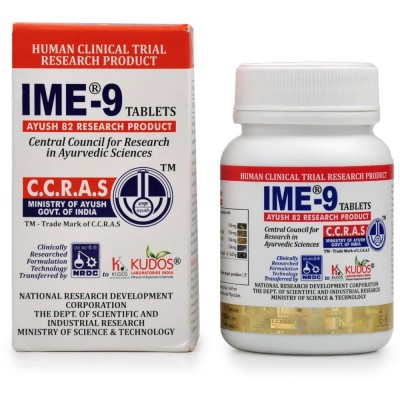 Kudos IME-9, IME 9