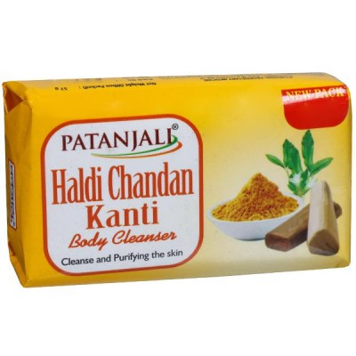Patanjali Haldi Chandan Kanti Soap, 75 gm