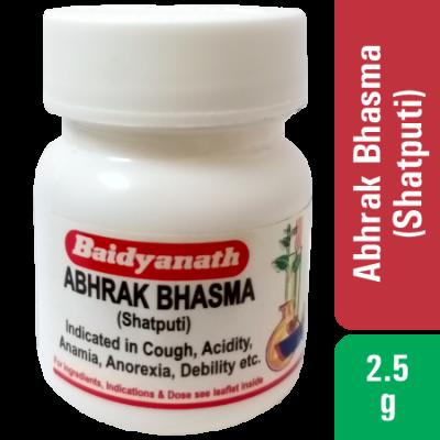 Baidyanath Abhrak Bhasma Shatputi, 2.5 GM