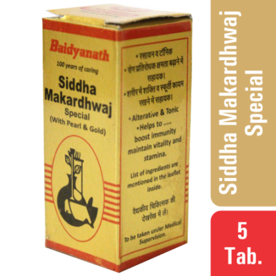 Baidyanath Siddha Makardhwaja Special(S.Y), 5 TAB