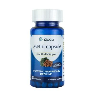 Methi Capsule