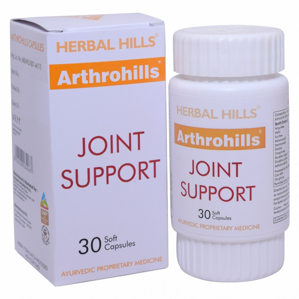 Herbal Hills Arthrohills, 30 Capsule