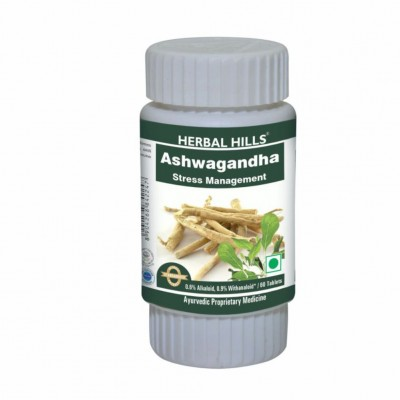 Herbal Hills Ashwagandhahills Tablets