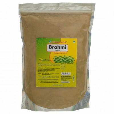Brahmi Powder, 1 kg