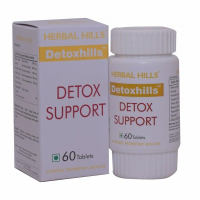 Herbal Hills Detoxhills, 60 Tablets