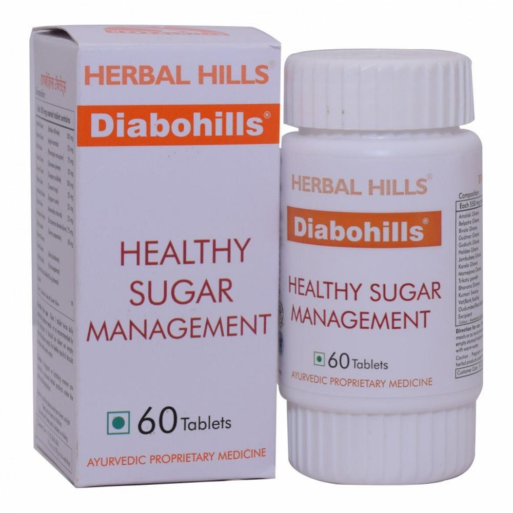 Herbal Hills Diabohills, 60 Tablets