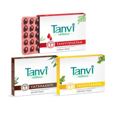 Tanvi All Round Protection Kit, Herbal Immunity Booster
