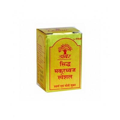 Dabur Siddha Makardhawaj Special