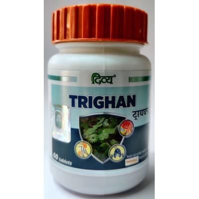 Patanjali Divya Trighan Tablets,