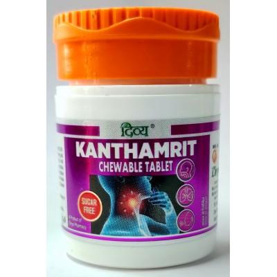 Patanjali Divya Kanthamrit Chewable, 40 Tablets