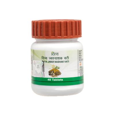 Patanjali Divya Jwar Nashak Vati, 40 Tablets