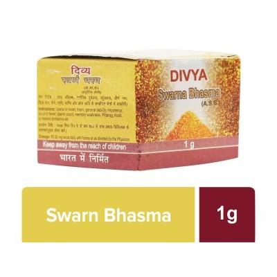 Patanjali Divya Swarn Bhasma, 1 Grams