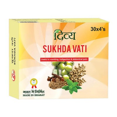 Patanjali Divya Sukhda Vati, 120 Tablets