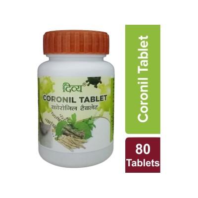Patanjali Divya Coronil Tablet, 80 Tablets
