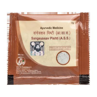 Patanjali Divya Sangeyasav Pishti, 5 Grams