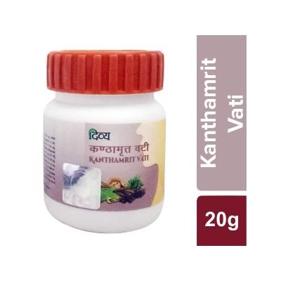 Patanjali Divya Kanthamrit Vati, 60 Tablets