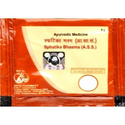 Patanjali Divya Sphatika Bhasma, 5 Grams