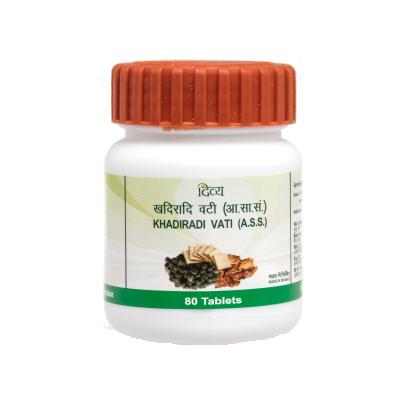 Patanjali Divya Khadiradi Vati, 80 Tablets