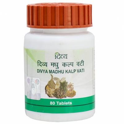 Patanjali Divya Madhu Kalp Vati, 80 Tablets